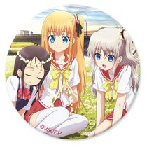 Charlotte - The Girls Button 1.25'' Pre-Order