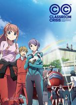 Classroom Crisis - Key Art 1 Wall Scroll Pre-Order