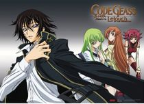 Code Geass Cc & Group Wall Scroll RETIRED