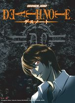 Death Note Light Wall Scroll RETIRED