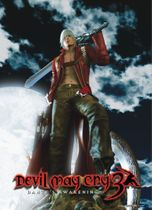 Devil May Cry Key Art 3 Fabric Poster RETIRED