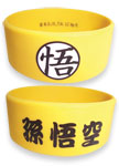 Dragon Ball Z Capcorp Pvc Wristband IN STOCK
