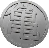 Dragon Ball Z - Kame Symbol Belt Buckle Pre-Order