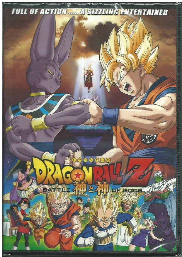 Battle of Gods Standard DVD [English SUBTITLES No Bonus Discs]