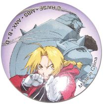 Fullmetal Alchemist - Ed & All Button 1.25'' Pre-Order