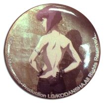 Ghost In The Shell - Motoko Button 1.25'' Pre-Order