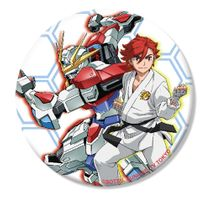 Gundam Build Fighters Try - Sekai & Build Burning Gundam Button 1.25'' Pre-Order