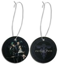 Psycho Pass - Black Group Air Freshener Back Order