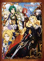 Record Of Grancrest War - Key Art 2 Wall Scroll Pre-Order