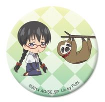 Soul Eater Not! - Eternal Feather Sd 1.25'' Button Pre-Order