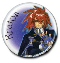 Tales Of Symphonia - Kratos Button 1.25'' Pre-Order