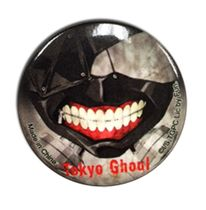 Tokyo Ghoul - Mask Glitter Button Pre-Order