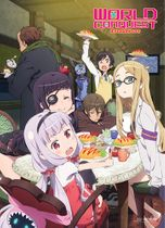 World Conquest Zvezda - Dinner Wall Scroll Pre-Order