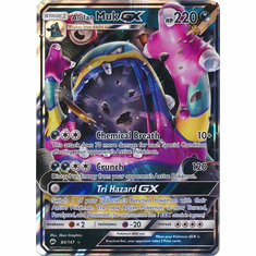 Alolan Muk GX 84/147 Ultra Rare - Pokemon Sun & Moon Burning Shadows Card
