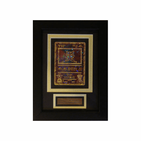 Ancient Mew Pokemon Card Deluxe Framed Plaque - PokeOrder Exclusive