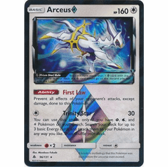 Arceus�Prism Star 96/131 Holo Rare - Pokemon Sun & Moon Forbidden Light Card