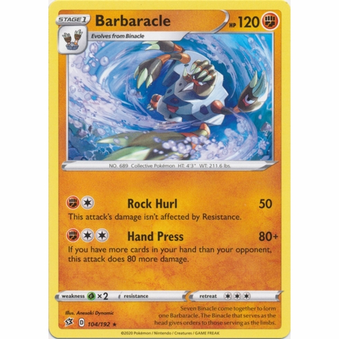 Barbaracle - 104/192 Pokemon » SWSH Rebel Clash Rare