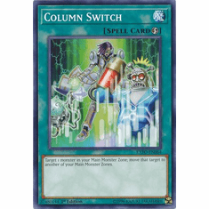 Column Switch EXFO-EN064 Common - YuGiOh Extreme Force