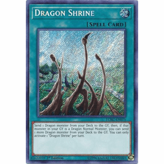 Dragon Shrine LCKC-EN075 Secret Rare - Legendary Collection Kaiba