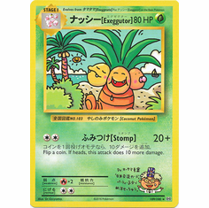 Exeggutor 109/108 Secret Rare - Pokemon XY Evolutions Single Card