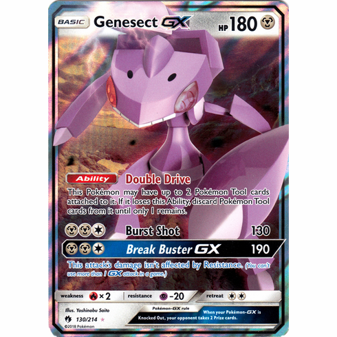 Genesect GX - 130/214 - Ultra Rare Sun & Moon: Lost Thunder