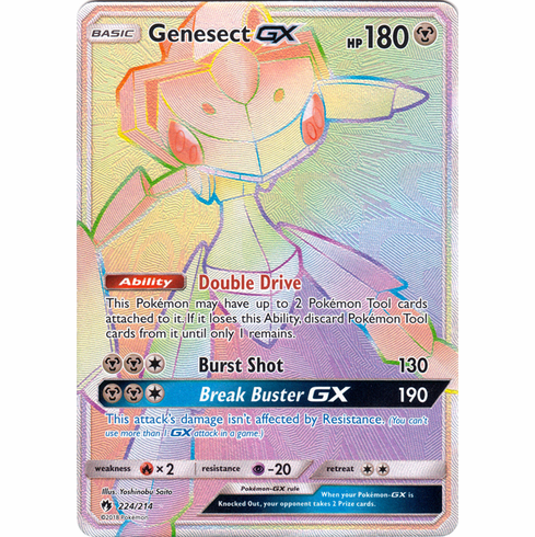 Genesect GX - 224/214 - Sun & Moon: Lost Thunder Hyper Rare