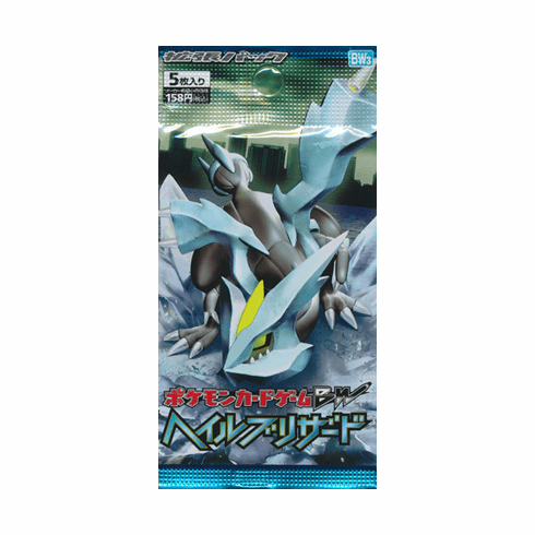 Hail Blizzard 1st Edition Booster Pack - Japanese Pokemon Cards