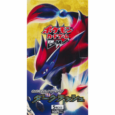 Japanese Pokemon Black & White 4: Dark Rush Booster Box