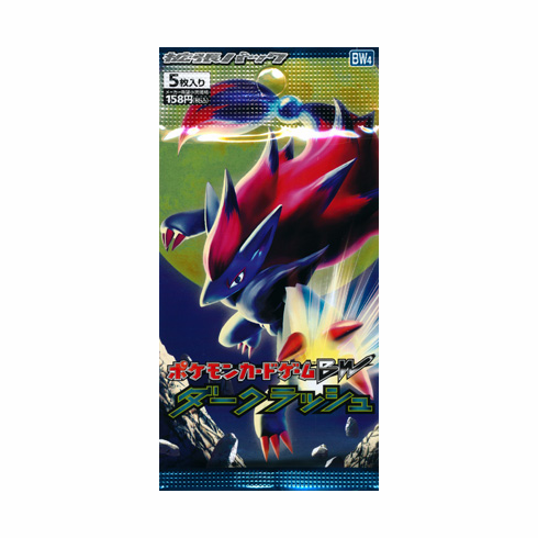 Japanese Pokemon Black & White 4: Dark Rush Booster Pack
