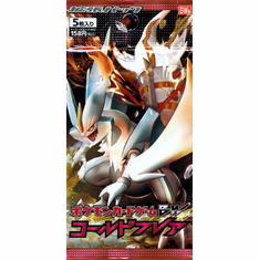 Japanese Pokemon Black & White Cold Flare 1st Edition Booster Pack