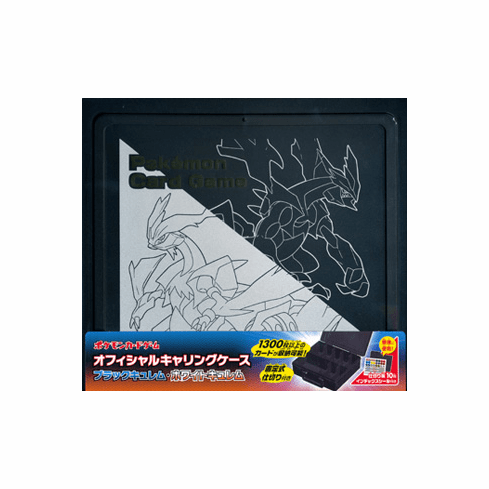 Japanese Pokemon Black & White Kyurem Carrying Case