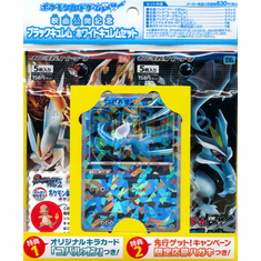 Japanese Pokemon Black & White Movie Anniversary Kyurem Promo Pack