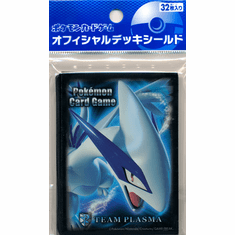 Japanese Pokemon Black & White Plasma Gale Team Plasma Lugia Sleeves