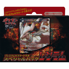 Japanese Pokemon Black & White Reshiram Special Pack