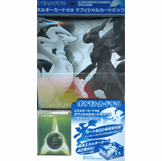 Japanese Pokemon Black & White Storage Box