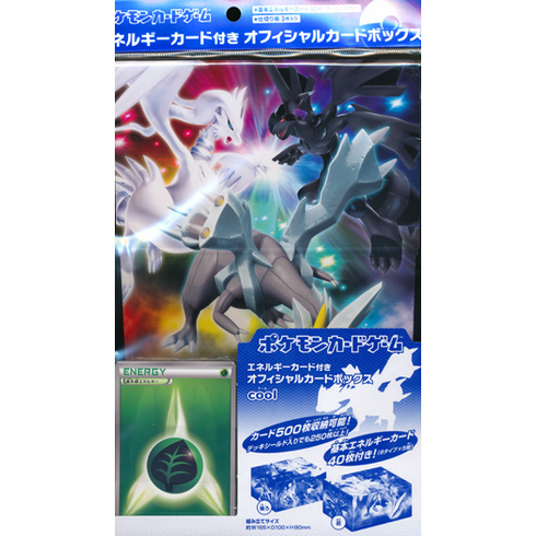 Japanese Pokemon BW Cool Storage Box With Basic Energy Cards