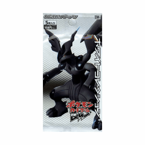 Japanese Pokemon Card BW WHITE Collection  Edition Booster Pack