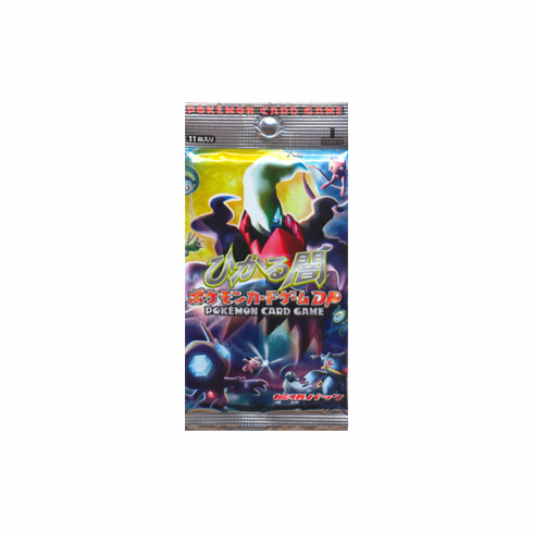 Japanese Pokemon Card Game Shining Darkness Booster Pack