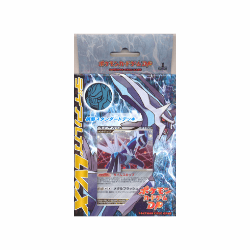 Japanese Pokemon Card Game Shining Darkness Dialga LV. X starter theme deck
