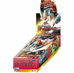 Japanese Pokemon Cold Flare 1st Edition Booster Box (20 Booster Packs)