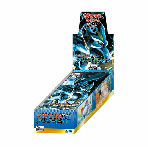 Japanese Pokemon Freeze Bolt 1st Edition Booster Box (20 Booster Packs)