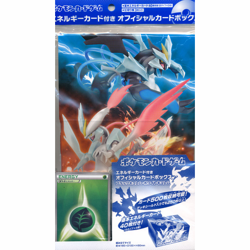 Japanese Pokemon Kyurem Storage Box (40 Japanese Basic Energy Cards)