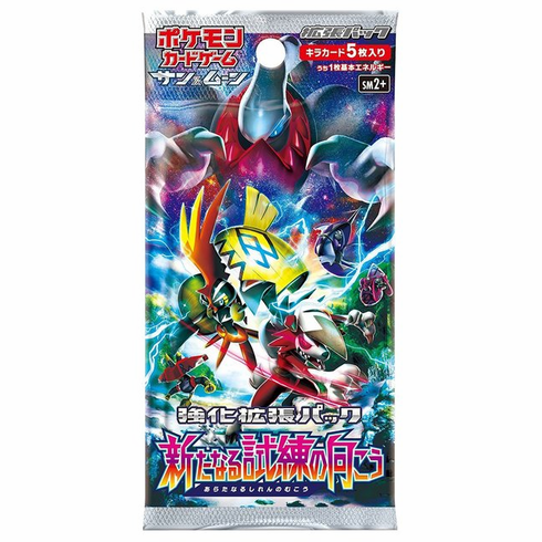 """Japanese Pokemon Sun & Moon SM2+ """"Another Side of New Challenge"""" Booster Pack"""