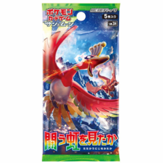 "Japanese Pokemon Sun & Moon SM3H ""To Have Seen the Battle Rainbow"" Booster Pack"