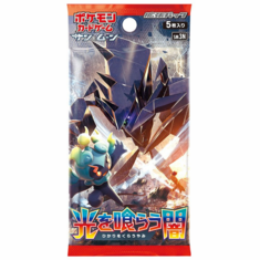 "Japanese Pokemon Sun & Moon SM3N ""Darkness that Consumes Light"" Booster Pack"