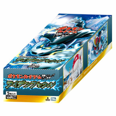 Japanese Pokemon Thunder Knuckle Booster Box