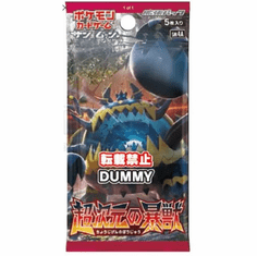 Japanese Sun Moon Ultra Trans dimensional Beasts Booster Pack SM4A