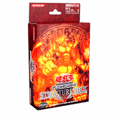 Japanese Yugioh Blaze of Destruction Structure Deck
