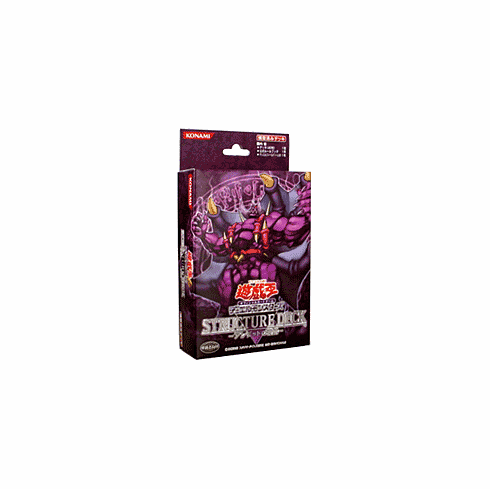 Japanese Yugioh Zombie Madness Structure Deck