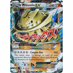 Mega Steelix EX 68/114 Ultra Rare - Pokemon XY Steam Siege Card